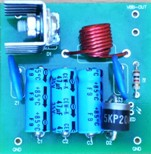 Power Supply Protection 15A